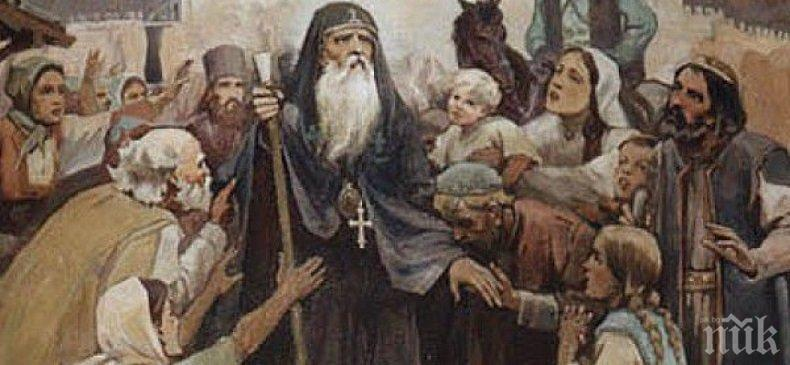 СВЯТ ПРАЗНИК: Честваме най-великия български патриарх - този, който ръководеше отбраната на Търново от османските завоеватели! Черпят и четири имена