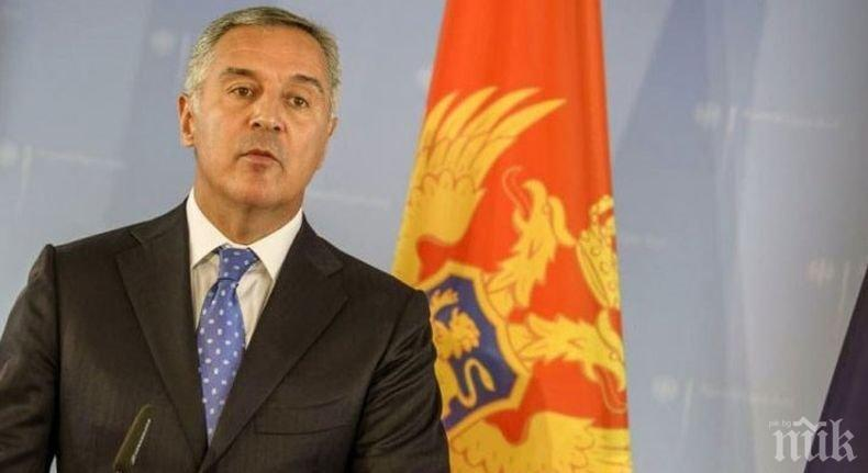 Президентът на Черна гора отказа да отмени Закона за вероизповеданията