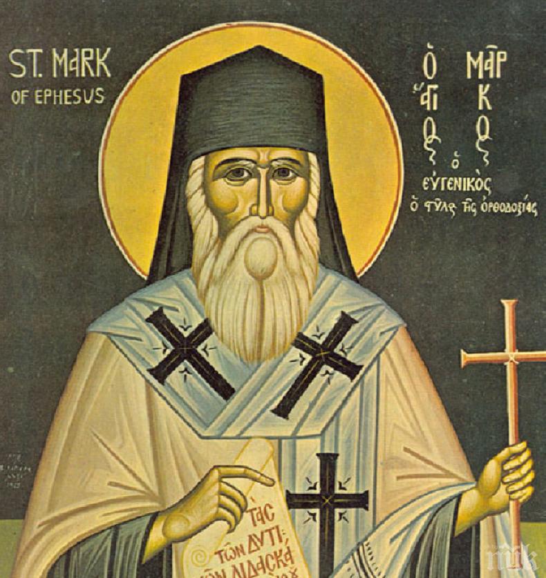 ОГРОМНА ПОЧИТ: Без този светец нямаше да я има православната вяра