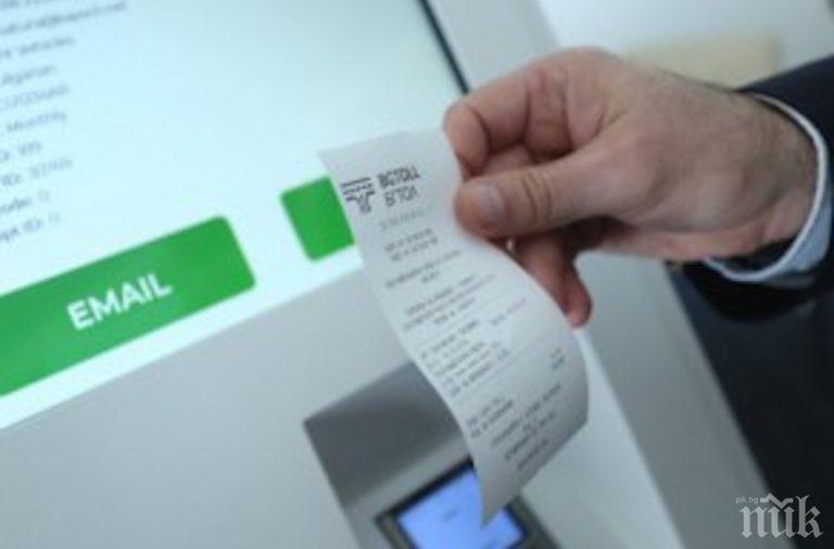 ВАЖНО: АПИ предупреждава за затруднения при купуването на е-винетки