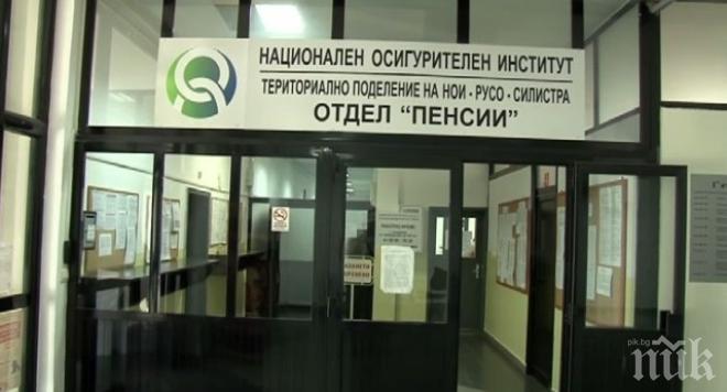 Хванаха мъж с фалшив документ за трудов стаж в НОИ