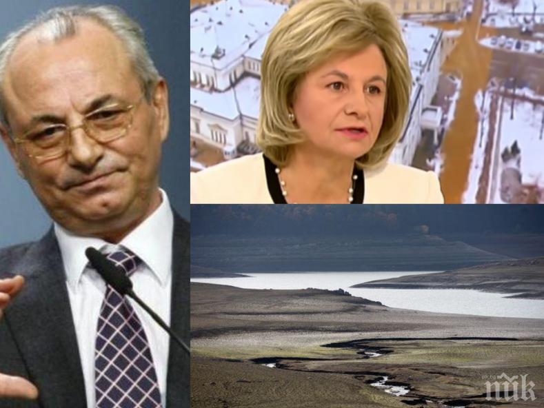 Ще спаси ли България от водната криза хидроинженерът Доган? ДПС се бият в гърдите - почетният им лидер предвидил катастрофата преди 10 години, но...