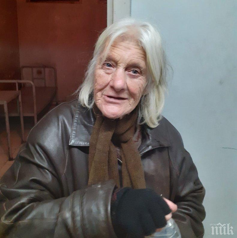 МВР търси съдействие за установяване на самоличността на възрастна жена
