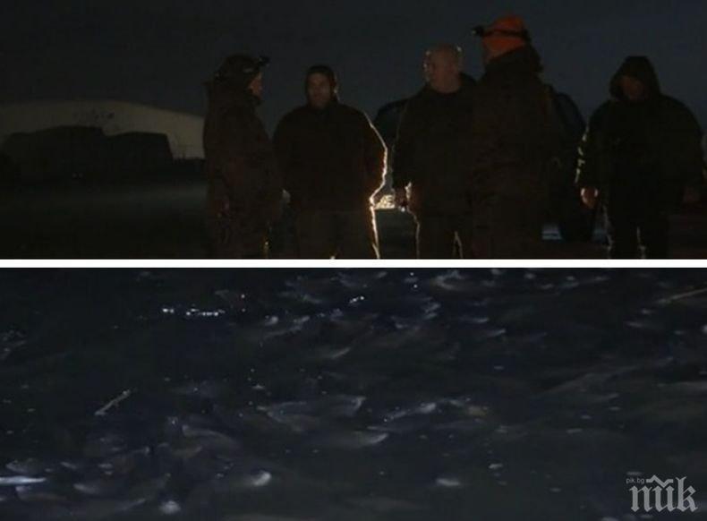 Нощна акция срещу бракониерите в Бургаско