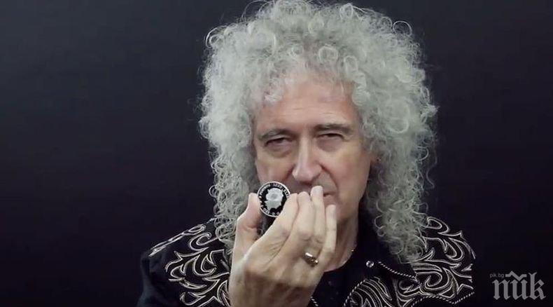 Британският монетен двор пусна монета в чест на групата Queen