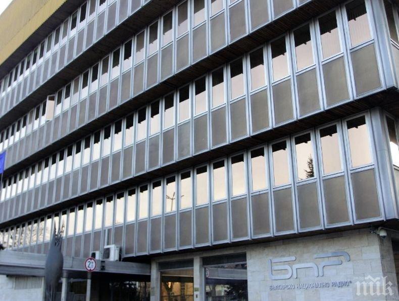 Продължават изслушванията за нов генерален директор на БНР