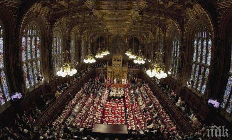 Камарата на лордовете може да бъде преместена извън Лондон. Ето защо
