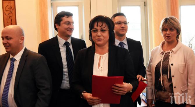 БСП внася в парламента вота на недоверие