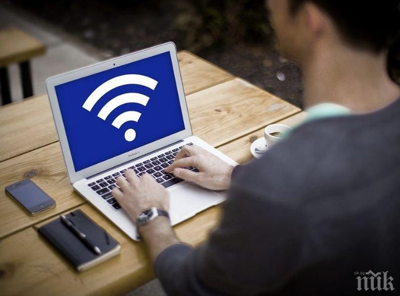 Безплатен интернет на обществени места в Габрово