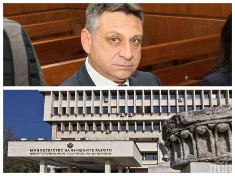 ИЗВЪНРЕДНО В ПИК: Консулът ни в Мюнхен обвинен за шпионаж