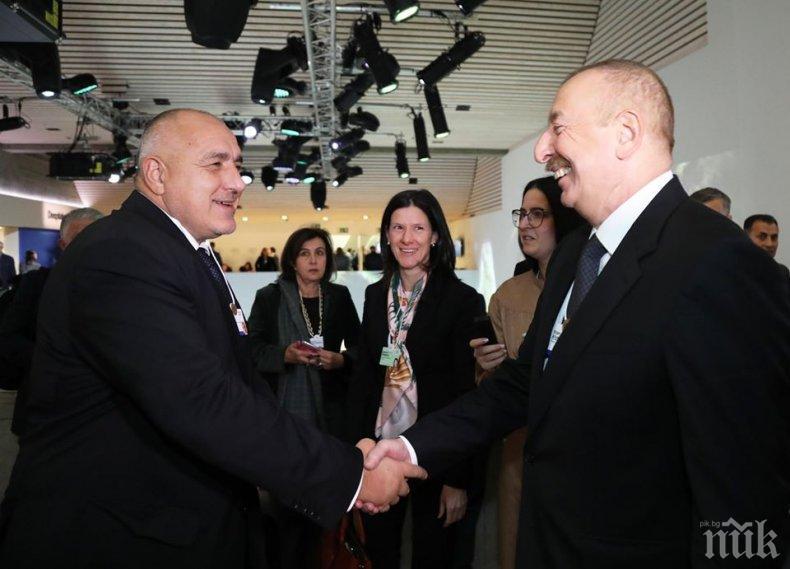 ИЗВЪНРЕДНО В ПИК! Борисов с важни новини от Давос - обсъди с президента на Азербайджан Илхам Алиев енергийните доставки за Европа