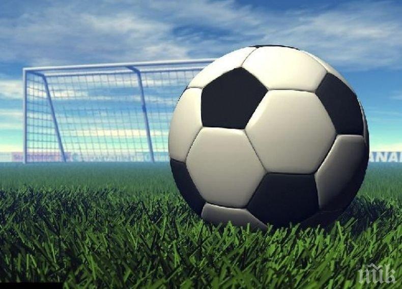 КРАЙНИ МЕРКИ: Спряха футболното първенство на Кипър