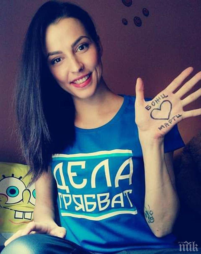 Неда Спасова блести до химическа тоалетна (СНИМКА)