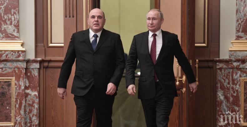 Путин назначи новото правителство на Русия - най-влиятелните членове на кабинета остават на постовете си