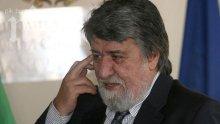 Бившият културен министър Рашидов към медиите: Всички се продадохте на един дебел грозен лайнар, да му е.а пу.ката майна (аудио)