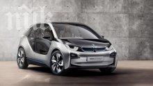 BMW пуска първия си електромобил