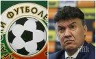 Боби Михайлов обърна гръб на стреса! Бившият шеф на БФС си лекува крака и нехае за хаоса във футбола