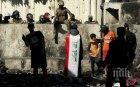 Трима демонстранти убити в Ирак