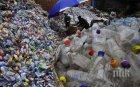 Боклук зарина надеждите за селски туризъм във Варвара