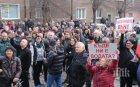 """Перничани пренасят несъстоялия се маскарад """"Сурва"""" като протест на жълтите павета"""