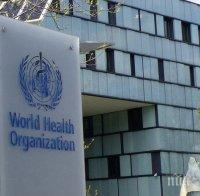 СЗО няма да обявява извънредно положение заради мистериозния вирус от Китай
