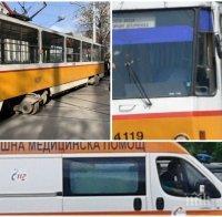ПЪРВО В ПИК TV: Кървава верижна катастрофа - три трамвая се нанизаха в София, има загинал и много ранени  (СНИМКА)