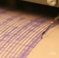 Земетресение с магнитуд 5.2 по Рихтер бе регистрирано в Иран