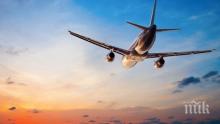 Смърт на борда приземи самолет в Дубровник