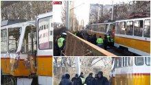 САМО В ПИК TV: Първи СНИМКИ 18+ от кървавото меле с трамваи в София (ОБНОВЕНА)