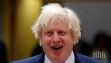 Разкритикуваха Борис Джонсън, че ще празнува Брекзит