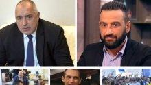 ГОРЕЩА ТЕМА: Шефът на Националния фенклуб на Левски проговори за сътресенията в клуба: Върви една сериозна игра на нерви