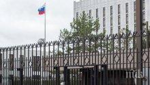 """ТАСС призна: България гони двама руски дипломати. Москва отговаря със """"съответни мерки"""""""