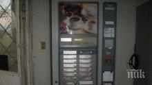 Спипаха сериен крадец на монети от кафе машини