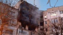 Завърши огледът на взривения блок във Варна