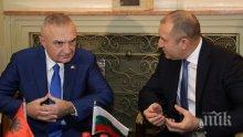 Румен Радев коментира евроинтеграцията на Западните Балкани на среща с президента на Албания