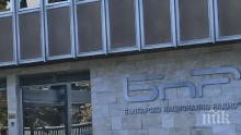 """БНР отложи концерта за 85-годишнината на радиото и връчването на голямата награда """"Сирак Скитник"""""""