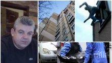 ТРАГЕДИЯ В ТЪРНОВО: Бизнесменът Валентин Йорданов се самоубил заради лихваря Печения
