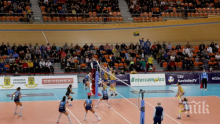 БРАВО: Голяма победа за Марица