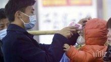 Властите в Китай затягат още мерките срещу разпространението на коронавируса в други страни