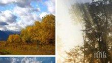 ПОДУХВА: Слаб вятър носи топъл полъх и усещане за пролет, дъждът и снегът са далеч