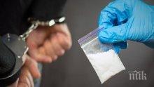 СПИПАХА ГО: Затворник от Казичене къта дрога в устата и маратонките