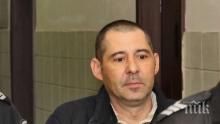 Оставиха в ареста мъжа, пробвал да прекара 11 килограма марихуана през границата (СНИМКИ)