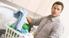 Жена предложи мъжа си за продан заради... пране