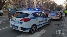 Разярен баща нападна седмокласник в класна стая в Пловдив