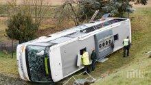 Деца загинаха в катастрофа с автобус в Германия