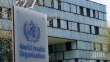 СЗО продължава обсъждането на вируса в Китай, изчаква да обяви извънредно положение