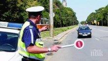 ДЕНОНОЩНО: КАТ пази пешеходците с акция