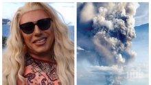 САМО В ПИК TV: Наш човек в най-горещата точка на света - Елза Парини с ексклузивно включване край вулкана във Филипините
