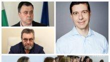 Новият шеф на БНР - аватар на разследвания Александър Велев! Балтаков с менте документите потулва аферата с изчезналите 4 млн. лв. от радиото