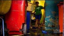 30 жертви взеха дъждовете, предизвикали наводнения и свлачища в Бразилия